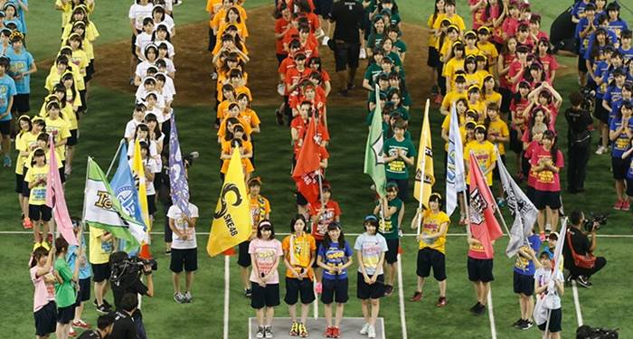 AKB48 Sports Meeting