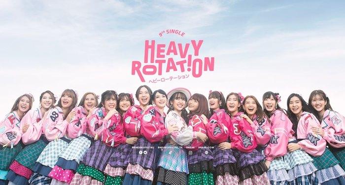 BNK48 9th Single Heavy Rotation