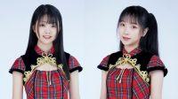 2 Member AKB48 Team SH Hengkang dari Grup, Ini Alasannya