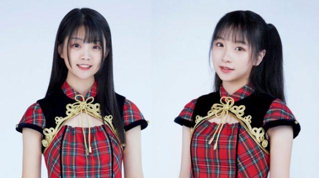 Guan Tiantian Chen Yixin AKB48 Team SH member