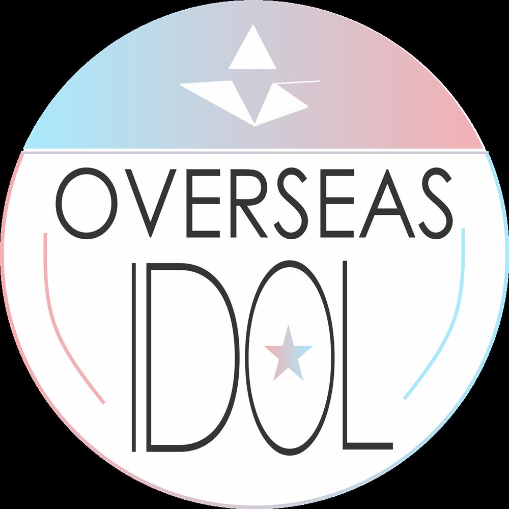 Overseas Idol - Berita Harian Seputar Idol