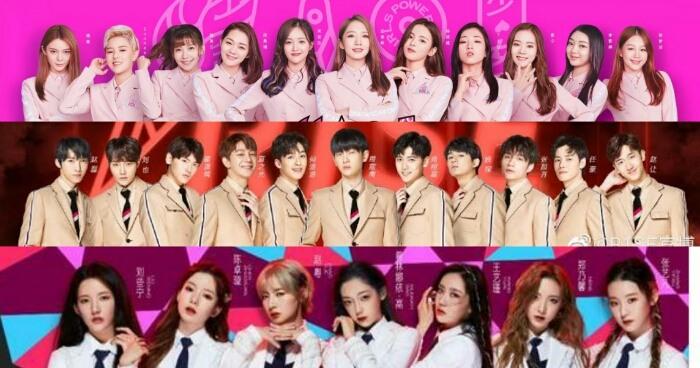 PRODUCE CHINA Rocket Girls R1SE BonBon Girls