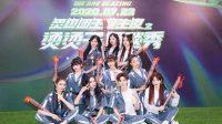 Mantan Manajemen Rocket Girls 101 Terungkap Like Postingan Skandal Member R1SE