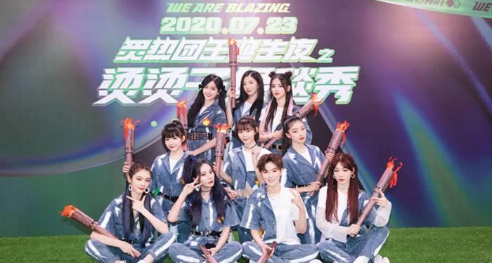 Rocket Girls 101 reunited in We are Blazing