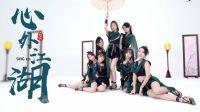 S.I.N.G Luncurkan Lagu Baru Kolaborasi untuk Gim Berjudul 'Xin Wai Jianghu'