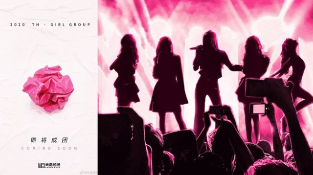 TH Entertainment upcoming girl group