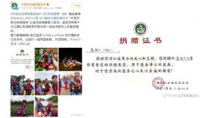 WayV donates for floods relief