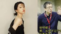 Bos JC Xu Mingchao Klaim Yamy Giring Opini Publik untuk Menyelesaikan Masalah