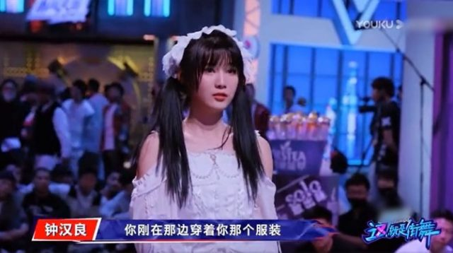 Yan Mingjun BEJ48