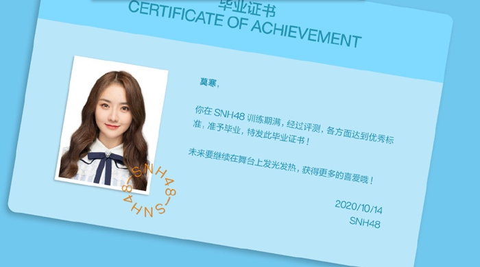 SNh48 sertifikat generasi pertam