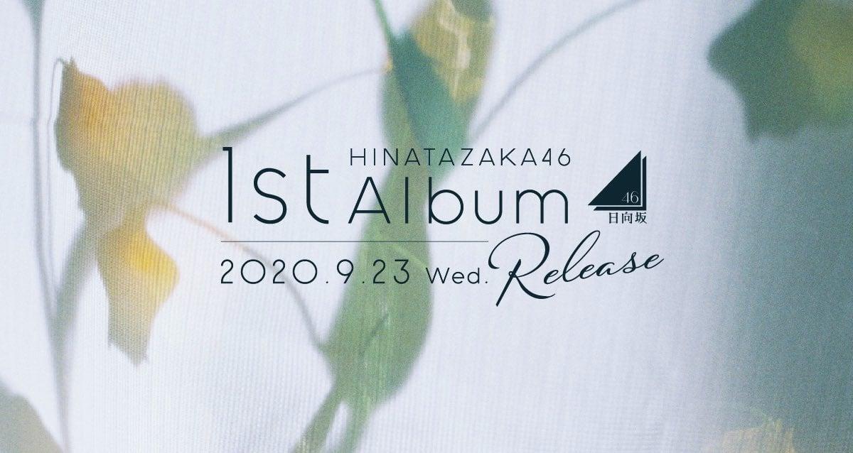 Hinatazaka46 1st Album.