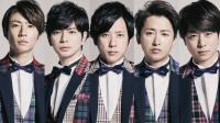Netizen Korea Kecam Pernyataan Boy Grup Jepang 'Arashi', Begini Masalahnya!