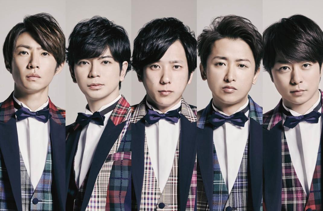 ARASHI (Masaki Aiba, Matsumoto Jun, Ninomiya Kazunari, Ohno Satoshi & Sakurai Sho)