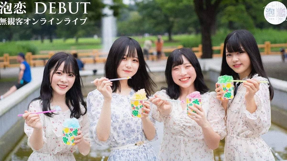 Awakoi japanese idol group debut