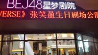 Heboh Dua Fans Berdoa di Depan BEJ48 Theater