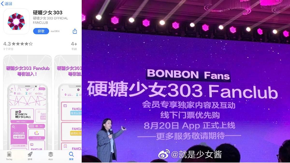 BonBon Girls 303 fanclub app