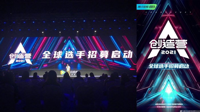 CHUANG 2021 PRODUCE CAMP 2021