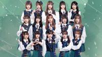 CKG48 akan Kembali Umumkan Member Generasi 4