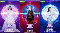 'Dimension Nova' Ajang Survival Idol Virtual China Umumkan Para Mentor, Ada Member THE9!