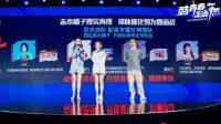 NINEONE, Aria Jin, Xu Yiyang, dan Joyce Chu akan Ikut 'Dunk of China 3'