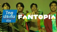 'FANTOPIA 2020' Acara Festival Idol Terbesar Thailand Bakal Digelar