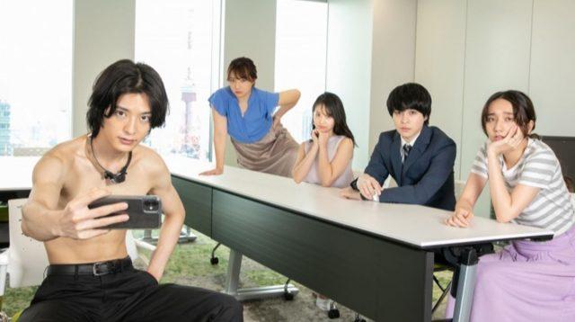 Drama Furin o koukai shitemasu