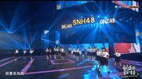 JNR48 Akhirnya Debut dan Buka Akun Weibo