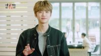 Jaemin NCT web drama Way to dislike you