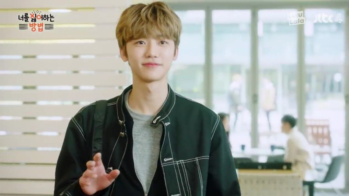 Jaemin NCT web drama Way to dislike you