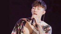 Jay Park Ditunjuk Jadi Mentor Program The Rap of China 4