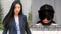 Youtuber Ini Minta Joy Keluar dari Red Velvet Karena Dianggap Feminis Tuai Kritik Netizen