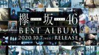 """Keyakizaka46 Bakal Rilis """"Best Album"""" Sebelum Bubar"""