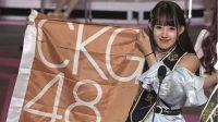Li Hui Buktikan Member CKG48 Bisa Terpilih dalam Pemilu
