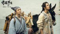 Film Baru Chen Linong dan Li Xian 'Red Fox Scholar' Rilis Poster dan Teaser Perdana