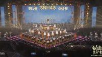 Konser SNH48 7th General Election Digelar Meriah, Debut JNR48 Hingga Kemunculan Kiki Xu THE9