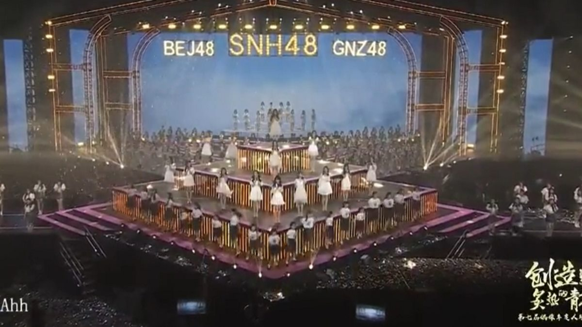 SNH8 7th General Election concert