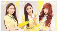 SNH48 7th General Election: Hasil Voting Kelima Diumumkan, Posisi Pertama Tembus 2 Juta Suara