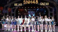 Kasus COVID-19 Naik, SNH48 Bakal Gelar Konser Pemilu Tanpa Penonton Lagi