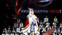 SNH48 Pertama Kalinya Tak Gratiskan Siaran Langsung Konser Sousenkyo