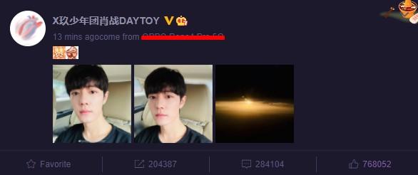 Xiao Zhan dalam pembaruan terbaru akun Weibonya (25/08).