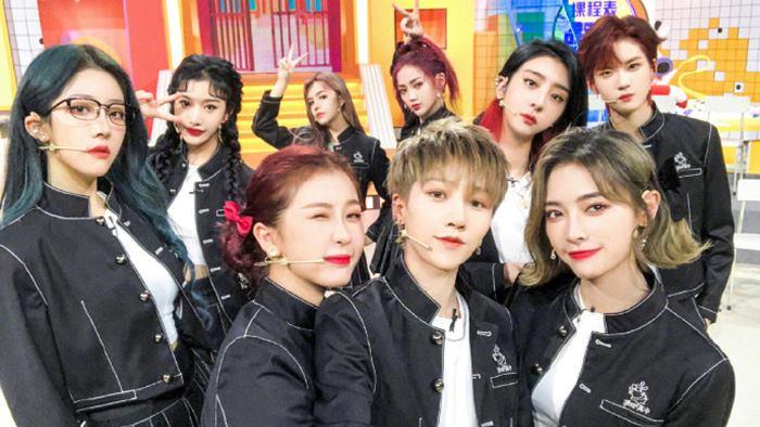 THE9 girl group China
