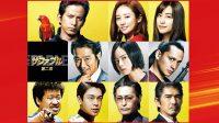 Hirate Yurina Bintangi Film Live Action 'The Fable 2'