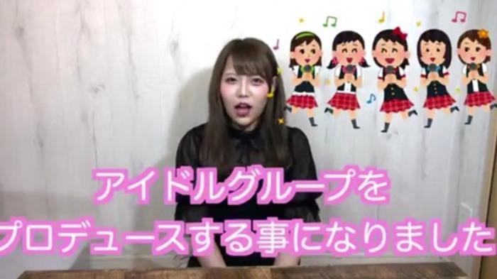 Uemura Azusa eks NMB48