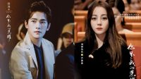 Dilraba dan Yang Yang Dipasangkan dalam Drama 'You Are My Glory'