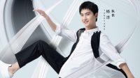 Yang Yang Aktor China Ungkap Tak Punya Banyak Teman, Begini Alasannya!