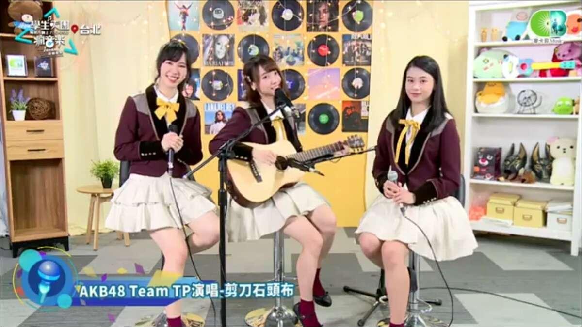akb48 team tp original song