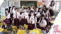 BEJ48 Tak Kunjung Kembali ke Beijing Padahal Sudah Nihil COVID-19, Fans Cemas!
