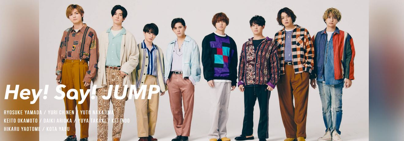 Hey! Say! JUMP - Foto (Official)