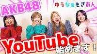 Okada Nana dan 3 Member Lain Ungkap Kapan Lulus dari AKB48