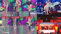 Hunan TV Dikecam Netizen karena Kerap Sorot Area Bawah Artis Wanita